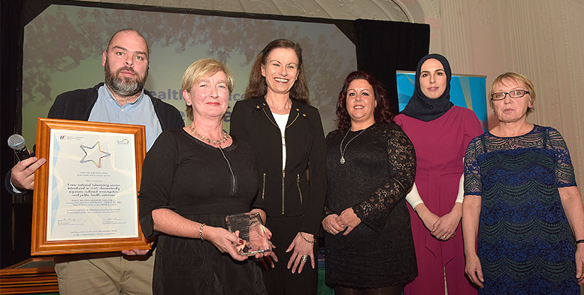 HSE award for new laboratory-service